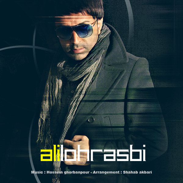 http://donya-muzik.rozup.ir/Ali_Lohrasbi___Az_Khateram_Nemiri.jpg