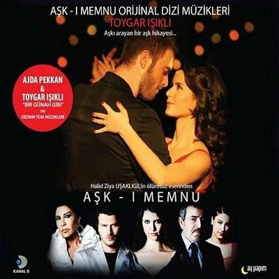 http://donya-muzik.rozup.ir/Cover.jpgr.jpg